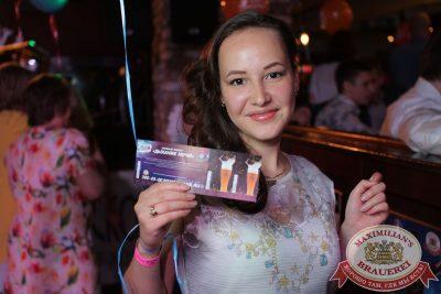 День именинника, 28 мая 2016 - Ресторан «Максимилианс» Екатеринбург - 12