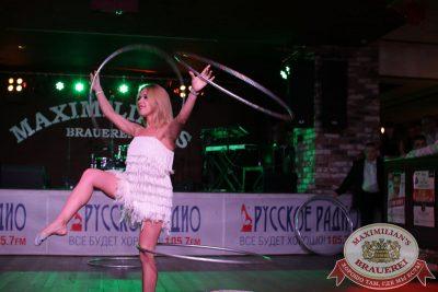 День именинника, 28 мая 2016 - Ресторан «Максимилианс» Екатеринбург - 13