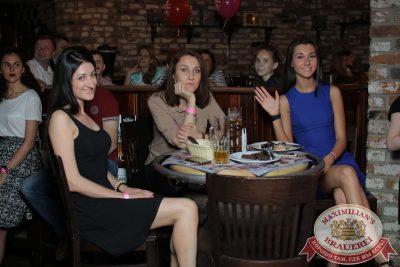 День именинника, 28 мая 2016 - Ресторан «Максимилианс» Екатеринбург - 14