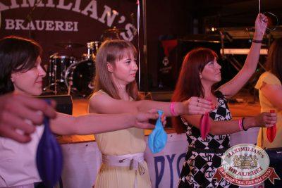 День именинника, 28 мая 2016 - Ресторан «Максимилианс» Екатеринбург - 15