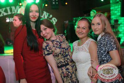 День именинника, 28 мая 2016 - Ресторан «Максимилианс» Екатеринбург - 20