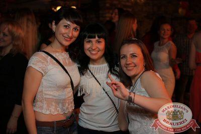 День именинника, 28 мая 2016 - Ресторан «Максимилианс» Екатеринбург - 27