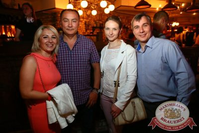 Би-2, 2 июня 2016 - Ресторан «Максимилианс» Екатеринбург - 05