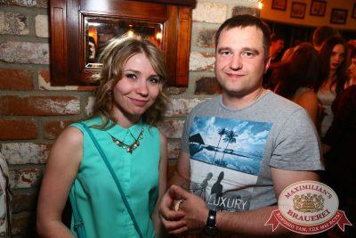 Би-2, 2 июня 2016 - Ресторан «Максимилианс» Екатеринбург - 06