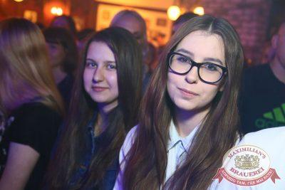 Би-2, 2 июня 2016 - Ресторан «Максимилианс» Екатеринбург - 19