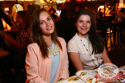 Би-2, 2 июня 2016 - Ресторан «Максимилианс» Екатеринбург - 24
