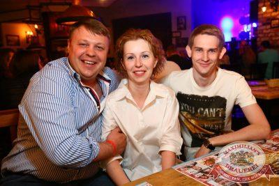 Би-2, 2 июня 2016 - Ресторан «Максимилианс» Екатеринбург - 25