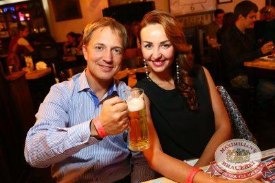 Би-2, 2 июня 2016 - Ресторан «Максимилианс» Екатеринбург - 26