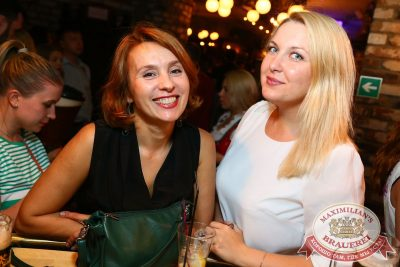 Би-2, 2 июня 2016 - Ресторан «Максимилианс» Екатеринбург - 28