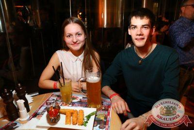 Би-2, 2 июня 2016 - Ресторан «Максимилианс» Екатеринбург - 29