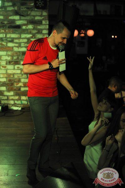 «Дыхание ночи»: Euro Football party, 10 июня 2016 - Ресторан «Максимилианс» Екатеринбург - 09