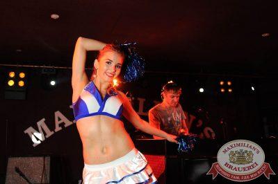 «Дыхание ночи»: Euro Football party, 10 июня 2016 - Ресторан «Максимилианс» Екатеринбург - 12