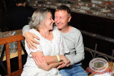 «Дыхание ночи»: Euro Football party, 10 июня 2016 - Ресторан «Максимилианс» Екатеринбург - 25