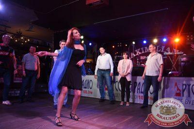 Вечеринка «Ретро FM», 22 июня 2016 - Ресторан «Максимилианс» Екатеринбург - 08