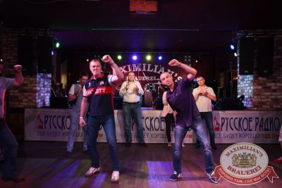 Вечеринка «Ретро FM», 22 июня 2016 - Ресторан «Максимилианс» Екатеринбург - 09