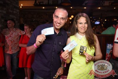 Вечеринка «Ретро FM», 22 июня 2016 - Ресторан «Максимилианс» Екатеринбург - 12