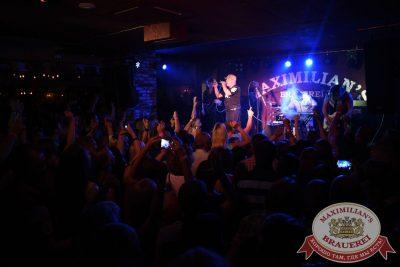 Вечеринка «Ретро FM», 22 июня 2016 - Ресторан «Максимилианс» Екатеринбург - 16