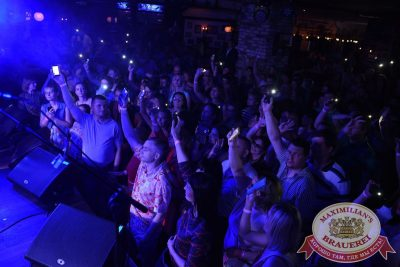 Вечеринка «Ретро FM», 22 июня 2016 - Ресторан «Максимилианс» Екатеринбург - 18