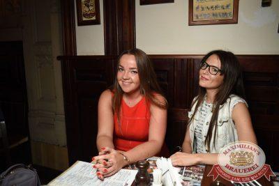 Вечеринка «Ретро FM», 22 июня 2016 - Ресторан «Максимилианс» Екатеринбург - 25