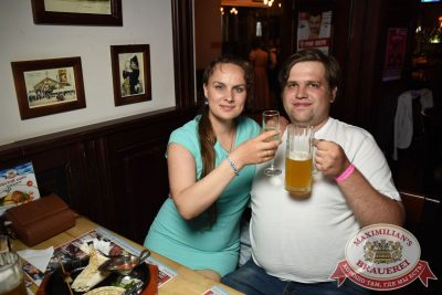 Вечеринка «Ретро FM», 22 июня 2016 - Ресторан «Максимилианс» Екатеринбург - 26