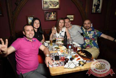 Вечеринка «Ретро FM», 22 июня 2016 - Ресторан «Максимилианс» Екатеринбург - 27