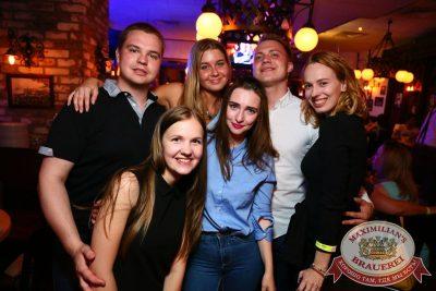 «Дыхание ночи»: S.O.S, 25 июня 2016 - Ресторан «Максимилианс» Екатеринбург - 16