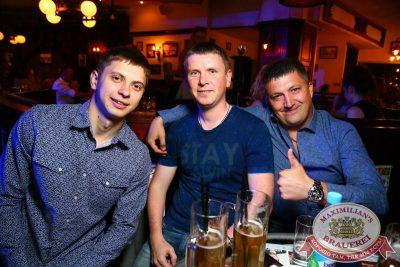 «Дыхание ночи»: S.O.S, 25 июня 2016 - Ресторан «Максимилианс» Екатеринбург - 18