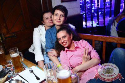 «Дыхание ночи»: S.O.S, 25 июня 2016 - Ресторан «Максимилианс» Екатеринбург - 19