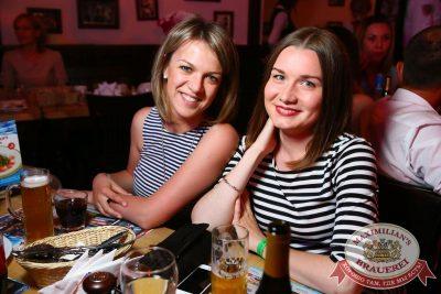 «Дыхание ночи»: S.O.S, 25 июня 2016 - Ресторан «Максимилианс» Екатеринбург - 23