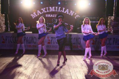 День ГИБДД, 2 июля 2016 - Ресторан «Максимилианс» Екатеринбург - 18