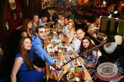 День ГИБДД, 2 июля 2016 - Ресторан «Максимилианс» Екатеринбург - 30