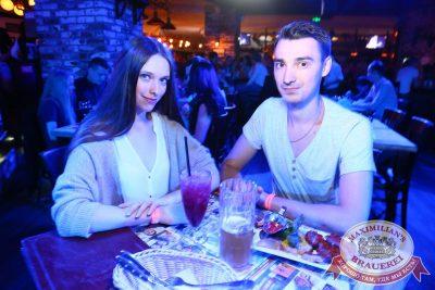 StandUp: Абрамов и Комаров, 6 июля 2016 - Ресторан «Максимилианс» Екатеринбург - 19