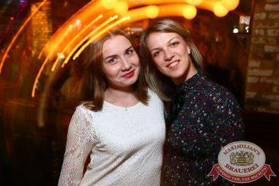 «Дыхание ночи»: Полгода нового года, 9 июля 2016 - Ресторан «Максимилианс» Екатеринбург - 06