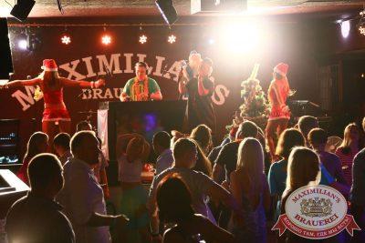 «Дыхание ночи»: Полгода нового года, 9 июля 2016 - Ресторан «Максимилианс» Екатеринбург - 07