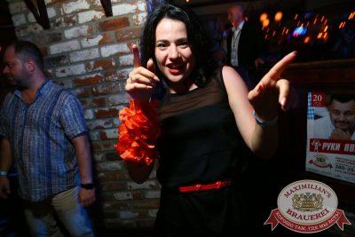 «Дыхание ночи»: Полгода нового года, 9 июля 2016 - Ресторан «Максимилианс» Екатеринбург - 13