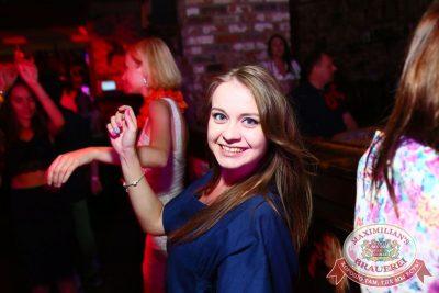 «Дыхание ночи»: Полгода нового года, 9 июля 2016 - Ресторан «Максимилианс» Екатеринбург - 15