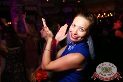 «Дыхание ночи»: Полгода нового года, 9 июля 2016 - Ресторан «Максимилианс» Екатеринбург - 17