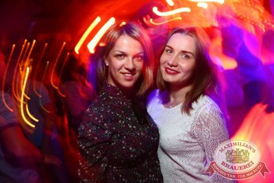 «Дыхание ночи»: Полгода нового года, 9 июля 2016 - Ресторан «Максимилианс» Екатеринбург - 20