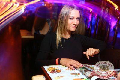 «Дыхание ночи»: Полгода нового года, 9 июля 2016 - Ресторан «Максимилианс» Екатеринбург - 22