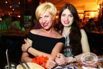 «Дыхание ночи»: Полгода нового года, 9 июля 2016 - Ресторан «Максимилианс» Екатеринбург - 24