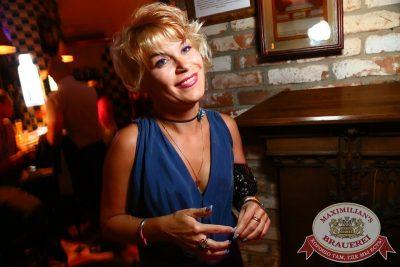 «Дыхание ночи»: Полгода нового года, 9 июля 2016 - Ресторан «Максимилианс» Екатеринбург - 25