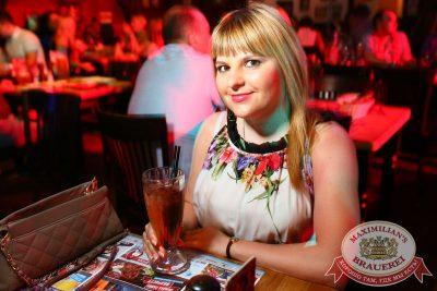 «Дыхание ночи»: Полгода нового года, 9 июля 2016 - Ресторан «Максимилианс» Екатеринбург - 26