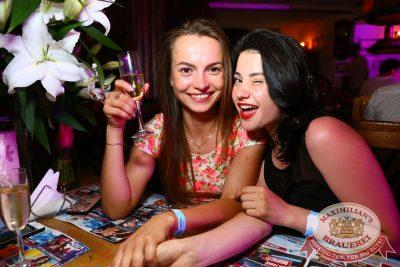 «Дыхание ночи»: Полгода нового года, 9 июля 2016 - Ресторан «Максимилианс» Екатеринбург - 27