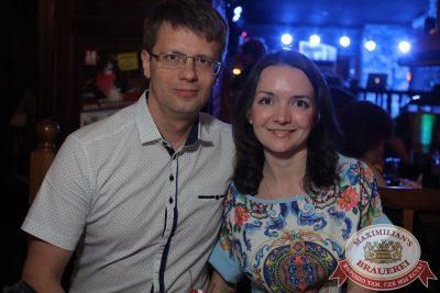 Александр Иванов и группа «Рондо», 13 июля 2016 - Ресторан «Максимилианс» Екатеринбург - 04