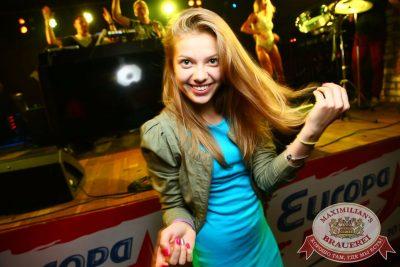 «Дыхание ночи»: Astero project (Санкт-Петербург), 22 июля 2016 - Ресторан «Максимилианс» Екатеринбург - 07