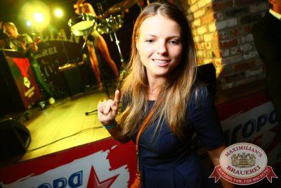 «Дыхание ночи»: Astero project (Санкт-Петербург), 22 июля 2016 - Ресторан «Максимилианс» Екатеринбург - 10