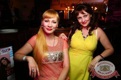 «Дыхание ночи»: Astero project (Санкт-Петербург), 22 июля 2016 - Ресторан «Максимилианс» Екатеринбург - 18