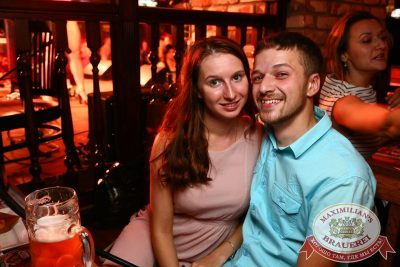 «Дыхание ночи»: Astero project (Санкт-Петербург), 22 июля 2016 - Ресторан «Максимилианс» Екатеринбург - 19