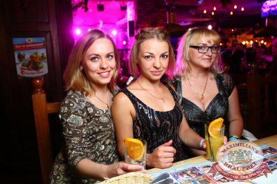 «Дыхание ночи»: Astero project (Санкт-Петербург), 22 июля 2016 - Ресторан «Максимилианс» Екатеринбург - 20