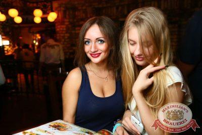 «Дыхание ночи»: Astero project (Санкт-Петербург), 22 июля 2016 - Ресторан «Максимилианс» Екатеринбург - 24